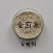 金菌康高端微生物菌剂发酵剂