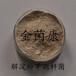 解淀粉芽孢杆菌(生物肥料专用)