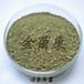 绿色木霉在肥料中的应用