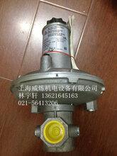 VGBF25R40,VGBF40F05原装减压阀