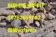 供应铝矾土、直销铝矾土、铝矾土出售、直销优质铝矾土
