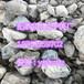 含量优质铝矾土、超细铝矾土、生产铝矾土、铸造铝矾土