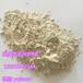 铝矾土65%—85%高含量高铝粉、高铝砂