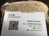 制壳高铝粉_精密铸造制壳熟料200目高含量高铝砂