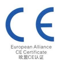 车载GPS导航一体机CCC认证行车记录仪KC认证智能胎压计CE认证澳洲能效MEPS认证