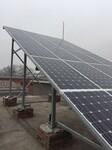 洛阳家用太阳能发电系统厂家直销图片