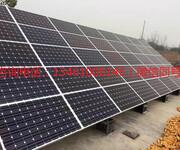 洛阳吉利太阳能发电系统厂家直销图片