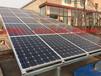 洛阳老城家用太阳发电系统厂家直销
