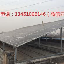 洛阳涧西家用太阳能发电系统厂家直销