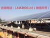 洛阳宜阳家用太阳能发电系统厂家