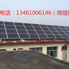 洛阳孟津家用太阳能发电系统厂家直销