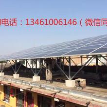 洛阳嵩县家用太阳能发电系统厂家直销