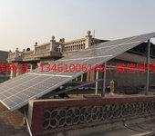 洛阳洛宁家用太阳能发电系统厂家直销