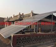 洛阳洛宁家用太阳能发电系统厂家直销图片