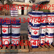 硅酮高温漆国际油漆Intertherm50HTA097-铝色图片