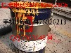 姜堰市海虹老人代理商风电塔筒用环氧富锌底漆17360