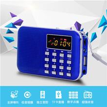 外贸爆款迷你插卡音箱便携式收音机老人低音炮Y-896中英文版本mp3图片