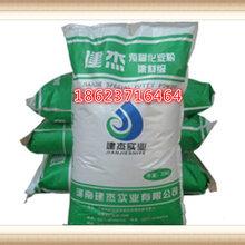 干粉涂料提高粘接力用预糊化淀粉图片