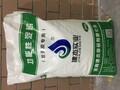 厂家批发黑健康红豆玉米黑珍粉图片