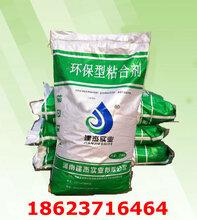 建杰矿粉粘合剂专业生产厂家