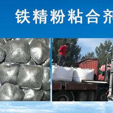 曲沟金属矿粉粘合剂规格齐全