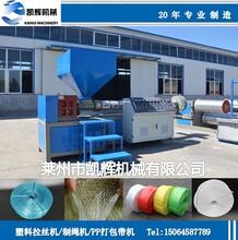 塑料拉絲機,塑料扁絲拉絲機,遮陽網拉絲生產線圖片