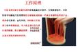 足疗的好处足底排毒桶的批发价格砭石远红外养生排湿寒改善关节问题