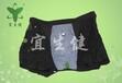 男性功能内裤的作用远红外负离子保健内裤提升男性生理功能厂家批发零售