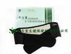 厂家直销保健腰带自发热护腰带远红外磁疗温灸改善多种腰部问题