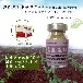 鸭粪堆肥专用启富鸭粪发酵剂厂家直销电话