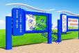 宣传栏专业制作宣传栏批发就到江苏亿龙标牌厂