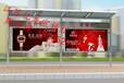 江苏亿龙供应江苏室内外宣传栏,广告灯箱,指示牌,花草牌,安全指示牌。