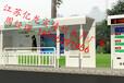 江苏亿龙标牌供应泰州宣传栏,企业宣传栏