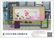 江苏宣传栏厂家,供应社区宣传栏、校园宣传栏、公园宣传栏、企业宣传栏