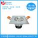 亿兆新款1头5w大功率/COB方形可调角度led筒灯
