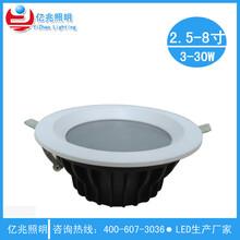 中山厂家批发节能4寸COB筒灯外壳、9wLED筒灯成品图片
