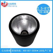 亿兆新款E27灯头明装筒灯2.5-8寸led明装筒灯外壳,商业照明灯具图片