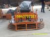 福建莆田载人式双圆盘抹光机驾驶型水泥收光机工作性能优越
