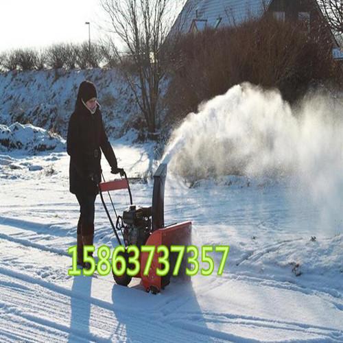 吉林松原手推路面扫雪机15马力的抛雪车现货批发