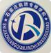石家庄人民医学高等专科学院面向全省各地市设立教学站