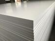 贵阳pvc发泡板批发市场_贵阳雪弗板供应_贵州PVC结皮板图片