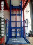 供应安徽宿州SJD系列导轨式升降货梯台面承载量大升降平稳操作维护简单峻峰机械送货上门终身维护