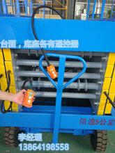 供应SJY0..3-12移动式升降机移动式升降平台承载能力强稳定性高适合多人同时作业