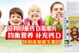 南京浦口区汤泉农场哪里有安利钙镁维D咀嚼片卖有没有卖