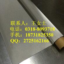 供应5微米316L不锈钢编织过滤网布