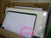 白板尺寸定做磁性白板可移动白板价格合肥白板批发价