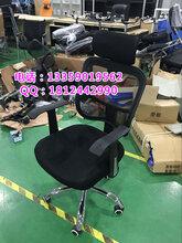老板椅电脑椅厂家批发合肥舒适的电脑椅价格图片