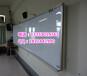 合肥黑板厂家、白板出售、绿板、合肥会议写字板、窗帘批发