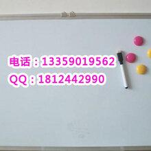 合肥白板价格白板生产厂家办公用品教学黑板订购图片