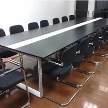 会议桌定做,合肥多人办公桌,钢架会议桌,家具厂家图片